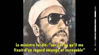 cheikh kishk keshk