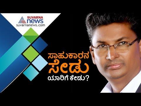 Belagavi: Satish Jarkiholi Paying Politics of Revenge?