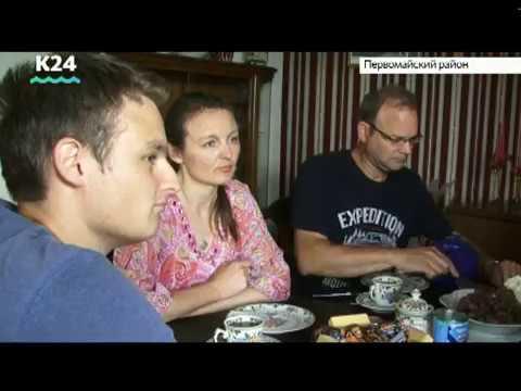 Немецкая семья переехала в Алтайский край «за свободой»