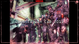 Umbrella Corp. Airsoft@Taiwan ACTion Bunker (28/11/2015)