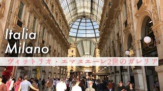 イタリア/ミラノ/ヴィットリオエマヌエーレ2世のガレリア-Italia/Milano/Galleria/honeymoon-