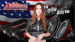 Repeat youtube video เครื่องเสียงรถยนต์ ทดสอบ Alternative Trucker 10Pro