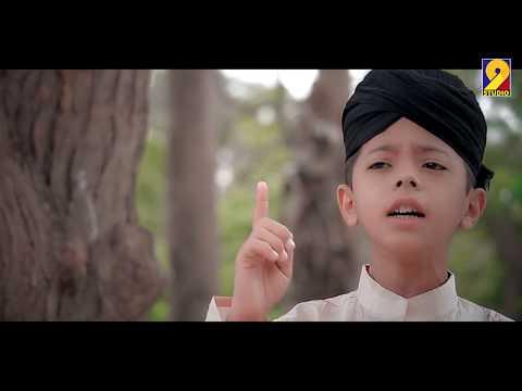 Naat Sarkar ki Parhta Hun Main. Muhammad Ali Raza Qadri