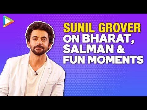 Sunil Grover's Most Amusing Interview Bharat's Success Rapid Fire On Salman Khan & Kapil Sharma Mp3