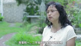 【校長有話兒】聖文德天主教小學張偉菁校長 專訪(Part