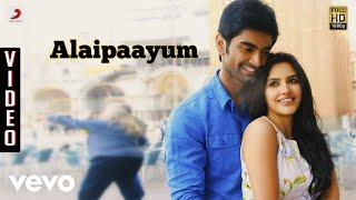 Download Hindi Video Songs - Irumbu Kuthirai - Alaipaayum Video | Atharvaa, Priya Anand | G V Prakash