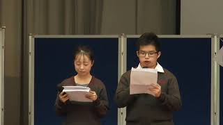 Publication Date: 2020-08-18 | Video Title: 特別早會學生演說(19-20)