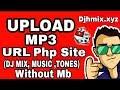 How to upload mp3 song on php website without mb নিজেই গান আপলোড করুন কোন প্রকার এম্বি লাগবে না।