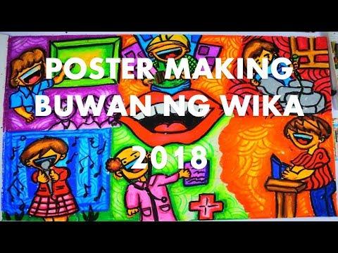 POSTER MAKING -BUWAN NG WIKA 2018