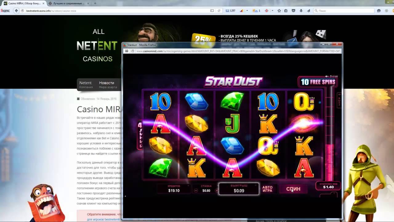 25$ за регистрацию в казино игровые автоматы вендинг лотерея