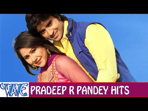 Pradeep R Pandey ''Chintu'' hits - Video JukeBOX - Bhojpuri Songs 2015 new