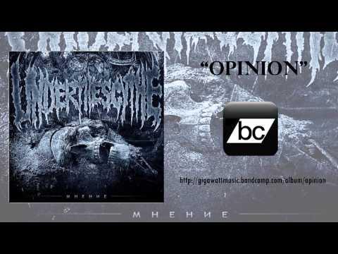 Under the scythe - Opinion (Technical Deathcore)