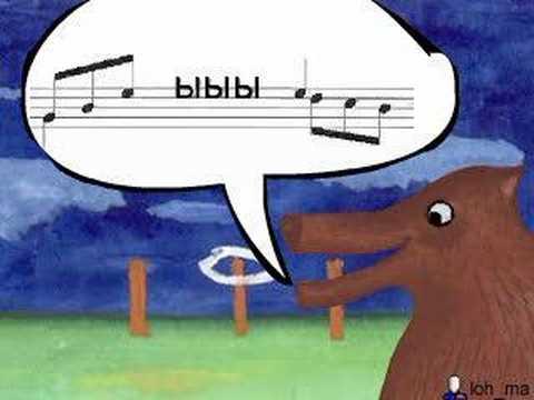 Превед медвед история ты похож на наруто