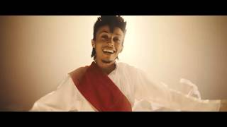 IMT Ahadu - Asina Bel (Ethiopian Music Video)
