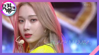 Download lagu Black Mamba - aespa(에스파) [뮤직뱅크/Music Bank] | KBS 201127 방송