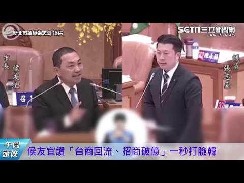 1120-午間頭條搶先看 三立新聞網SETN.com