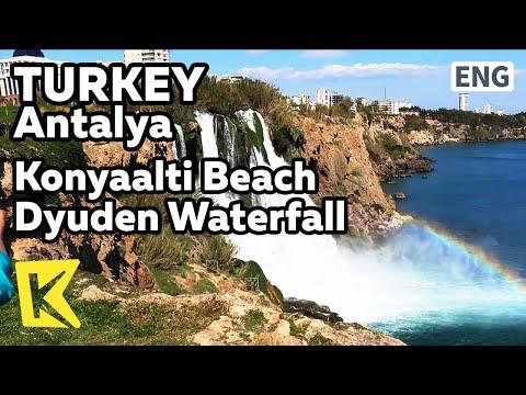 【K】Turkey Travel-Antalya[터키 여행-안탈리아]콘얄트 해변 듀덴폭포/Konyaalti Beach/Dyuden Waterfall