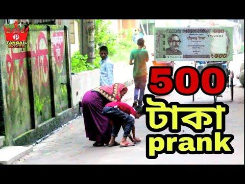 500 Taka Prank | Social Experiments  | Tangail Boyzz