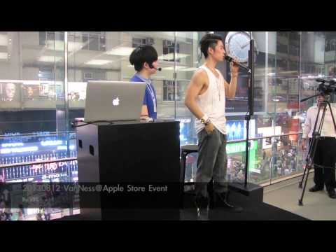20130812 Meet the Musician: VanNess Wu @ Apple Store(CWB HK)