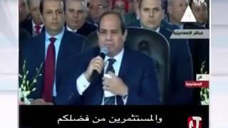 السيسي بابا والاربعين حرامي