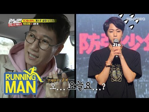 Seok Jin of BTS is Ji Seok Jin's Hidden Card!? [Running Man Ep 397]