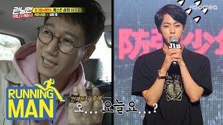 Video Seok Jin of BTS is Ji Seok Jin's Hidden Card!? [Running Man Ep 397] download MP3, 3GP, MP4, WEBM, AVI, FLV Juni 2018