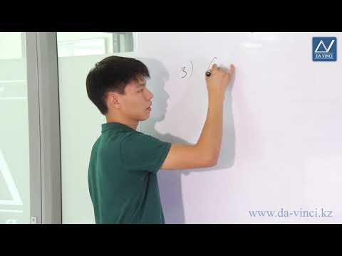 Алгебра 8 класс алгебраические дроби видеоурок