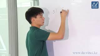 8 класс, 1 урок, Алгебраические дроби  Основные понятия