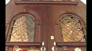 4. Эксклюзивная дверь крупным планом со стеклом, ковкой и резьбой по дереву(http://www.dverild.ru/dvery/eksklyuzivnie/ Эксклюзивная дверь крупным планом со стеклом, ковкой и резьбой по дереву ООО