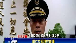 三青年義勇抓搶匪 嫌犯見家人淚滿面-民視新聞