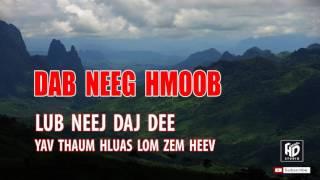 Dab Neeg Hmoob 2017 - Kev Daj Dee Thaum Hluas Lom Zem Txaus Nkaus [นิทานม้งใหม่ 2017]