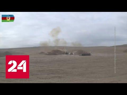 Азербайджан: операция в Карабахе продолжится до вывода оттуда армянских войск - Россия 24