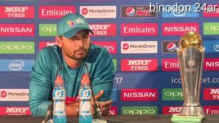 Bangladeshi cricket new funy videos