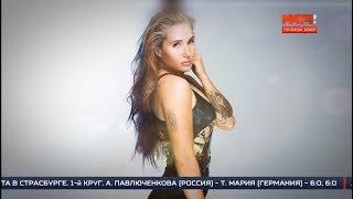 Анонс: UFC, Янькова, Харитонов, Фьюри на Матч ТВ