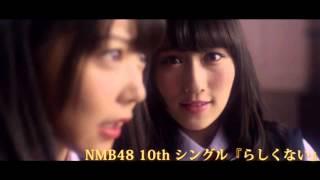 NMB48 10thシングル『らしくない』 次世代を担う矢倉楓子と白間美瑠がW...