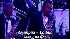 Duke Ellington Orchestra in Sofia & Plovdiv