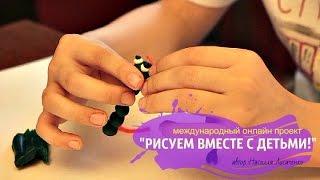 Учим  ребенка лепить из пластилина. Пластилиновые гусеницы