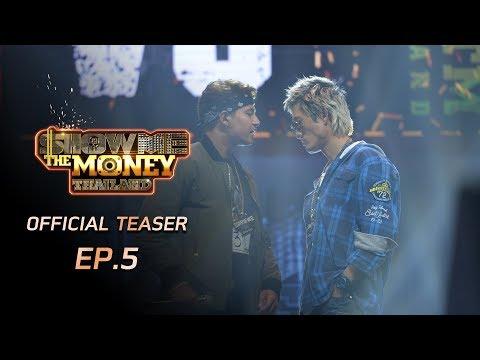 ตัวอย่าง Show Me The Money Thailand - EP.5 - 22 พ.ค. 2561