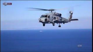 מבט - מסוק ימי חדש בחיל הים | כאן 11 לשעבר רשות השידור