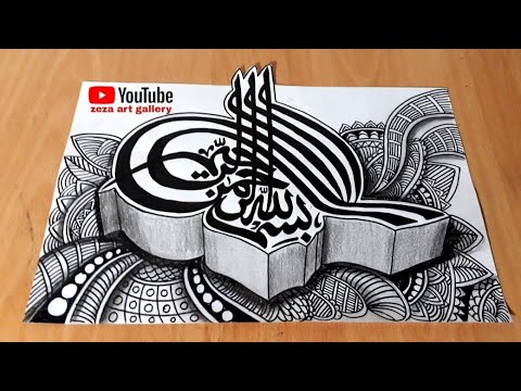 cara menggambar kaligrafi 3d bismillah,kombinasi doodle ...
