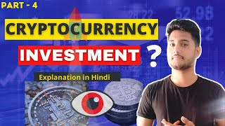 How to buy and sell cryptocurrency in India? | Best crypto exchange platform | Crypto series -part 4