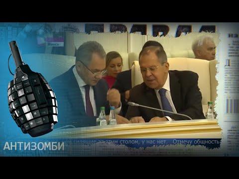 Россия кинула Армению? Почему защищать армян стало НЕВЫГОДНО — Антизомби на ICTV