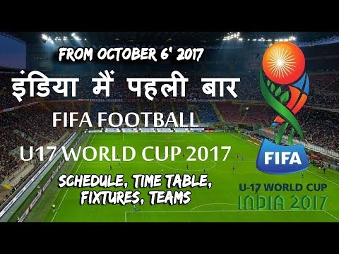 FIFA U-17 World Cup India 2017 - Ticket Booking Online - FIFA.com Or BookmyShow.com
