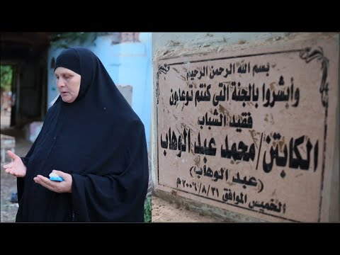 قبر الشيخ محمد بن عبدالوهاب
