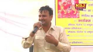 New Haryanvi Hit ragni / Teri Bataon Ka Tiriya Ghav Gahra Hai / By Ndj Music