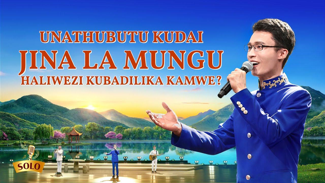 Swahili Christian Song 2020   Unathubutu Kudai Jina la Mungu Haliwezi Kubadilika Kamwe?