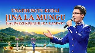Swahili Christian Song 2020 | Unathubutu Kudai Jina la Mungu Haliwezi Kubadilika Kamwe?