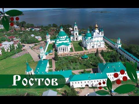 Ростов Великий. Аэросъемка