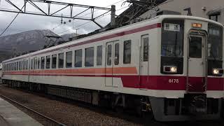 【東武】東武6050系6175F 会津田島発車