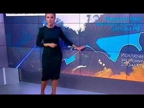 Площадь России увеличилась за счет новых островов